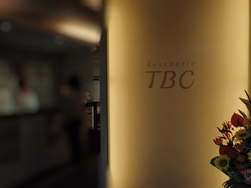 エステティックTBCの店内